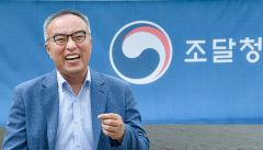 [토크 人사이드] 공고·전문대·경북 출신으로 '9급 성공신화' 이룬 신봉재 대구조달청장