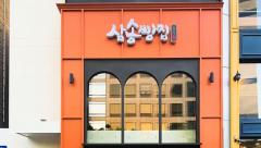 '마약옥수수빵' 삼송빵집, 연내 베트남 전역에 10개 매장 오픈한다