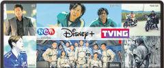 '디즈니+' 11월 국내상륙…OTT시장 콘텐츠 경쟁 가속