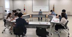 경북행복재단, MZ세대 직원들과 보건복지 끝장토론