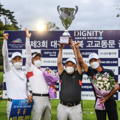 [포토뉴스] '제3회 대구·경북 고교동문 골프대회' 경북공고 우승
