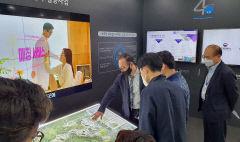 금오공대, 9월말까지 국내 대학 최초 5G 국가망 구축