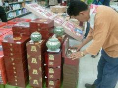 [추석 선물 특집] 구미시, 입소문 탄 옥녀봉 토종꿀·고추장…친환경 유기농 버섯제품도 인기