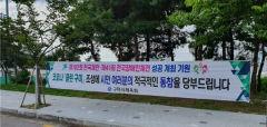 구미시, 2~12일 볼링장 14곳 집합금지 행정명령