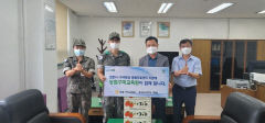 농협구미교육원, 생활치료센터 근무 국군장병·의료진에 격려품 전달