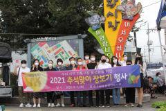 경북행복재단, 구미 선산시장에서 '장보기 행사' 열어