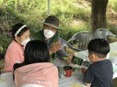 경상북도환경연수원, 명주나비 정원에서 청소년 생태체험