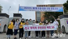 구미시 2021년 학교 밖 청소년, 검정고시 96명 합격