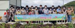 경북환경연수원 힐링가든봉사단, 의성군서 재능 기부