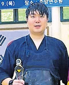 구미시청 검도부 유제민 선수, 경찰청대회 우승해 경찰관 특채