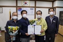 구미시설공단-동하이엔지 공동 개발 제진기 발명 특허 획득