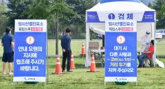 [포토뉴스] 일상이 되어버린 코로나19 진단검사