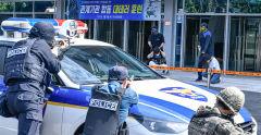 [포토뉴스] 물샐틈없는 전국체전 對테러훈련