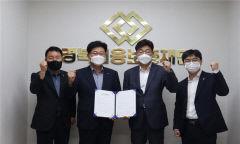 경북신보, NH농협과 '소기업·소상공인 재기 지원' 업무협약