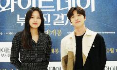 [연예가] 강찬희·박유나,  영화 '화이트데이: 부서진 결계'서 재회