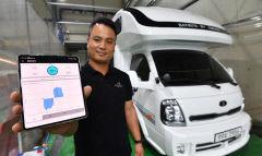 [대구경북에도 이런 기업이 .16] 배터와이, 車배터리 '온라인 주치의'…빅데이터 기반 실시간 진단·관리
