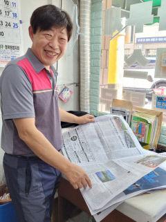 [창간 76주년 기획 - 영남일보 독자 스토리] 대구 대명동-허응수씨
