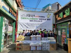 대구 동구 평화시장 닭똥집골목 상우회, 지역 어르신에 영양 간식 기부