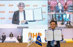포스코, 글로벌 최대 광산기업 BHP와 탄소중립 협력 추진