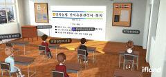 NH농협 경북지역본부, 메타버스 활용한 관리자 회의 눈길