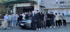 [대학] BMW그룹 코리아, 교육용 차량 기증…경북도립대, 아우스빌둥 교육프로그램 활용