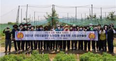 구미시설공단, 행정안전부 2021년 혁신 우수 지방공공기관 경진대회서 최우수상
