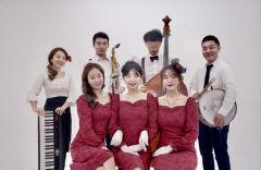 제6회 재즈 인 대구 페스티벌 23~24일 웃는얼굴아트센터서
