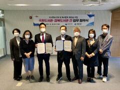 경북도서관서도 국회 방대한 자료 자유롭게 열람 출력 가능