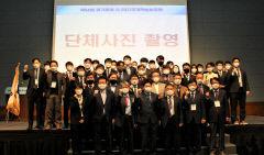 한국원자력학회 22일까지 정기총회 및 추계 학술발표회