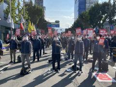 코로나19 확산 우려에도 민노총 대구 도심서 대규모 총파업대회 개최