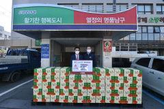 대구 남구청, 팔공산김치서 '사랑의 김치' 기탁받아... 어려운 이웃에 전달 예정
