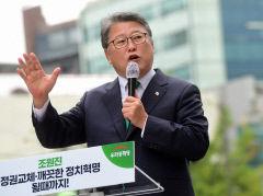 우리공화당 25~26일 서울시청광장에 박정희 대통령 서거 42주기 분향소 설치