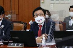 박형수 의원
