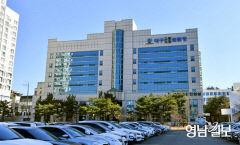 대구지검, 대구은행 캄보디아 현지법인 부동산 사고 관련 은행간부 구속영장 청구