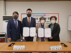 경상북도다문화가족지원센터, 베트남 국영방송과 글로벌인재 양성 프로그램 제작 협약