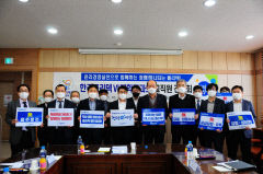 한국폴리텍대학 구미캠퍼스, 5무(無) 클린캠퍼스 구축한다