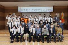 영덕소방서, 소방행정자문단 간담회 개최