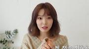 가수 `초아` 유튜브 채널 오픈···복귀하자마자 뜨거운 반응