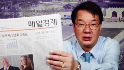 """[송국건의 혼술] ``윤석열을 지켜라"""" 검사들의 항명!"""
