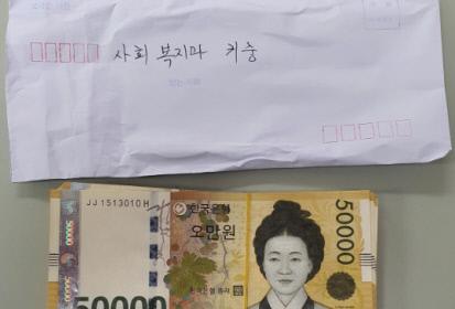 익명의 70대 할머니, 대구시청 찾아 370만원 기부