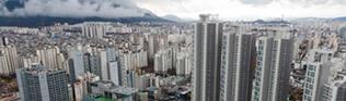 정부, 24일부터 공동주택 선 하자보수 후 사용승인 시행