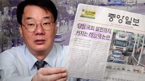 [송국건의 혼술] 文정권, 당정청 세 축 동시 붕괴 중:검찰개혁 역풍에 쓰나미