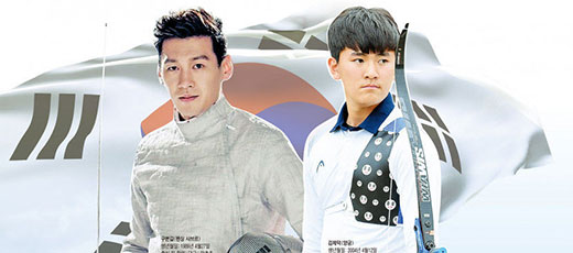 도쿄서 세계 놀라게 할 대구경북 스포츠 영웅들