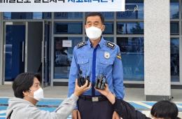 해경 ``독도 해상 전복 어선 선장 숨진 채 발견``...주소지 포항 이송