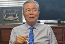 김종인 ``누가 국민의힘 대선후보 될 것 같냐고? 지금까지 추세 보면 판단 가능``
